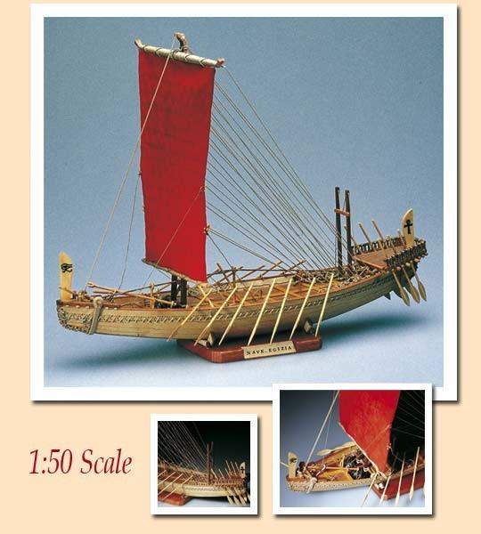 Nave Egizia, Egyptian Boat (Amati, 1:50)