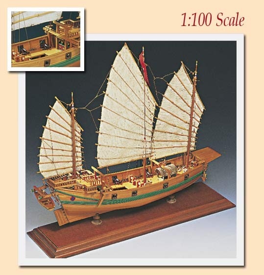 Chinese Pirate Junk (Amati, 1:100)