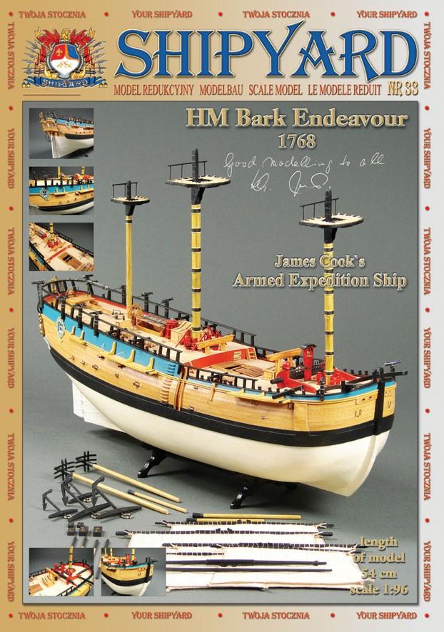 HM Bark Endeavour Paper Kit (1:96, Shipyard)