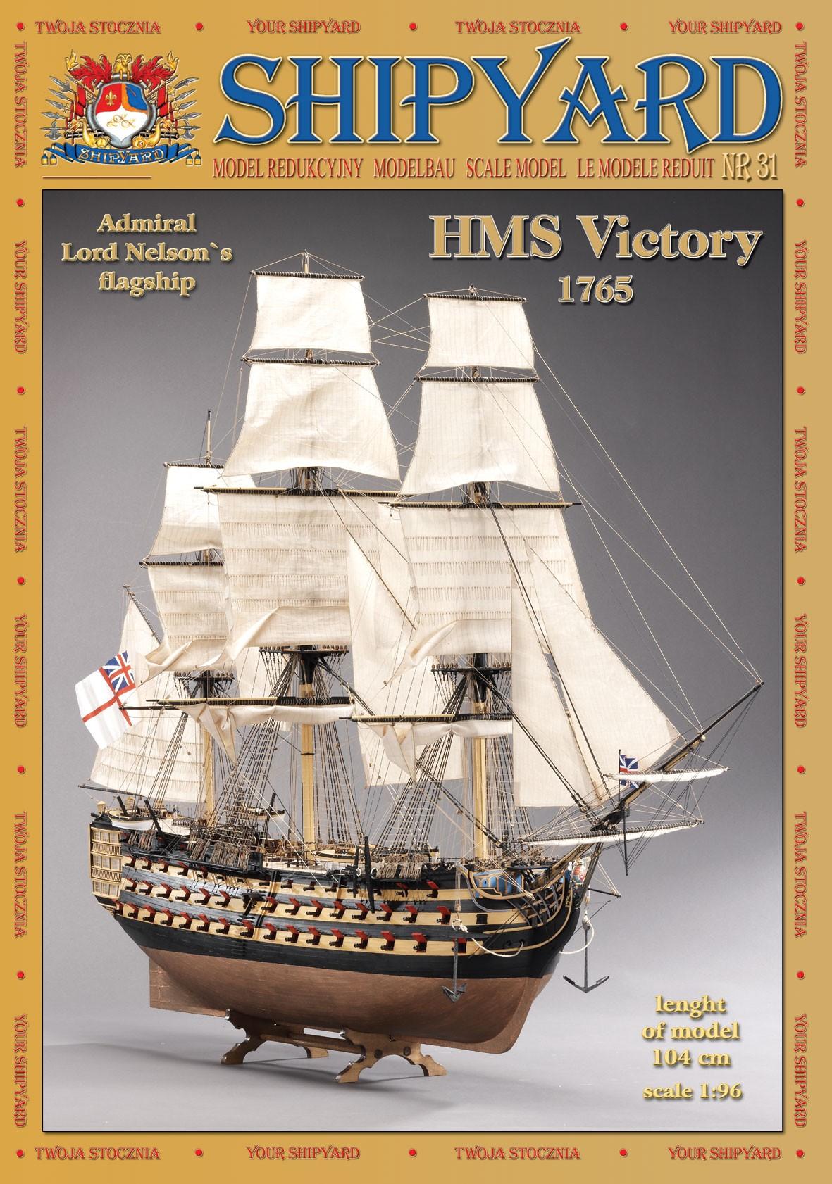 HMS Victory Paper Kit (1:96, Shipyard)