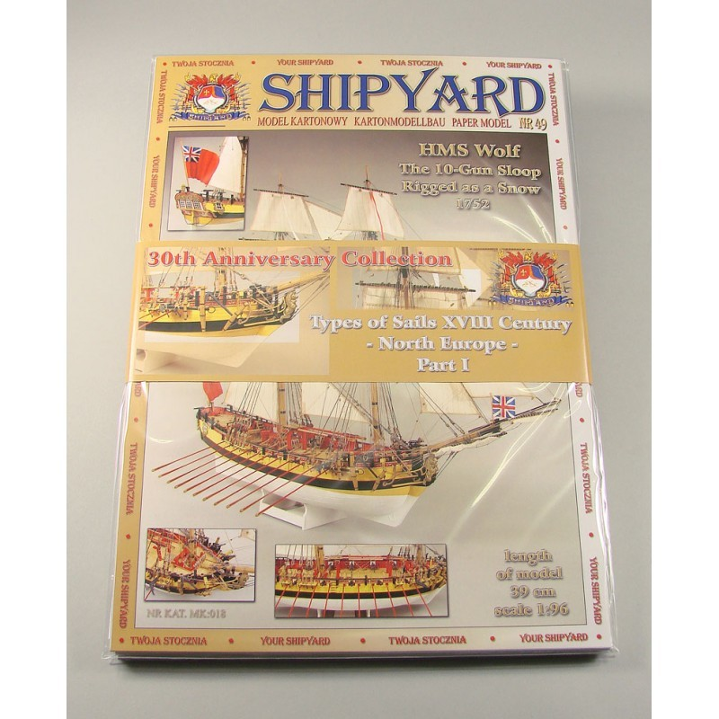 30th Anniversary Collection- North Europe Part 1 Paper Model (Shipyard 1:96)