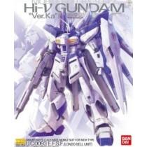 """Hi-V Gundam """"Ver.Ka"""" (BAN192078)"""