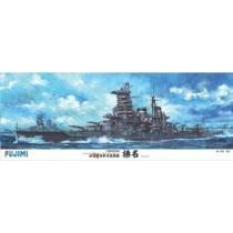 IJN Haruna Battleship ( Fujimi, 1:350)
