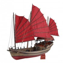 Chinese Junk (Disar 1:50)