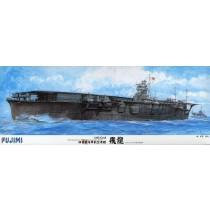 IJN Hiryu Aircraft Carrier (Fujimi, 1:350)